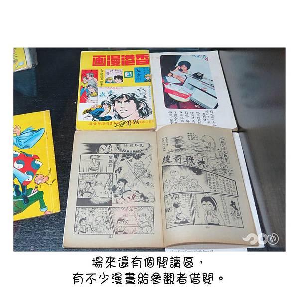 馬榮成作品展-24.jpg