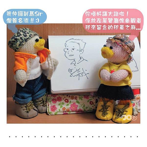 馬榮成作品展-26.jpg