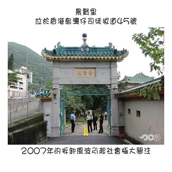 小鴨遊景賢里-02.jpg