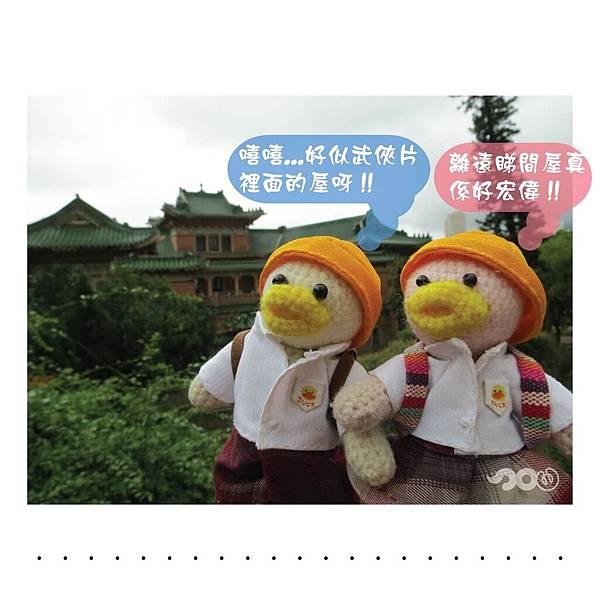 小鴨遊景賢里-03.jpg
