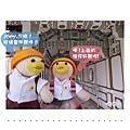 小鴨遊景賢里-07.jpg