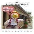 小鴨遊景賢里-05.jpg