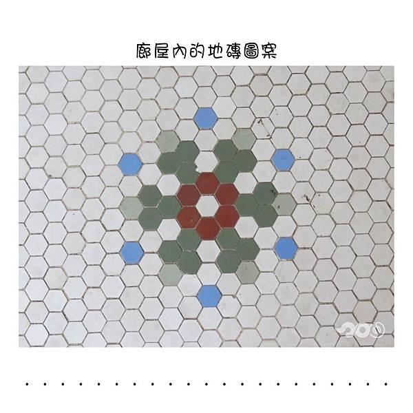 小鴨遊景賢里-12.jpg