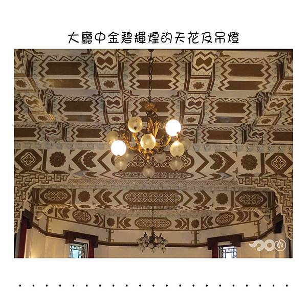小鴨遊景賢里-16.jpg