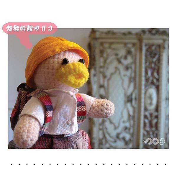 小鴨遊景賢里-17.jpg
