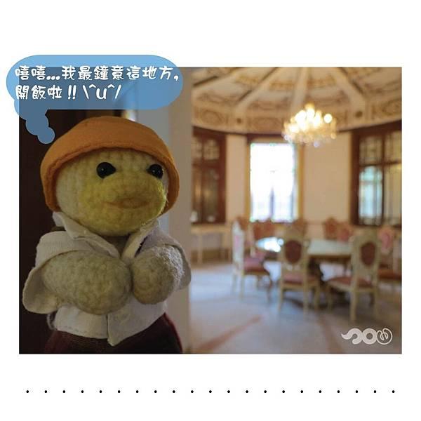小鴨遊景賢里-19.jpg
