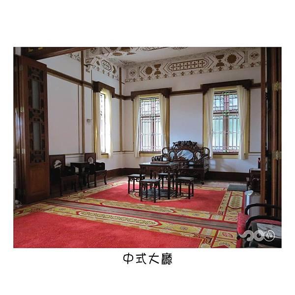 小鴨遊景賢里-21.jpg