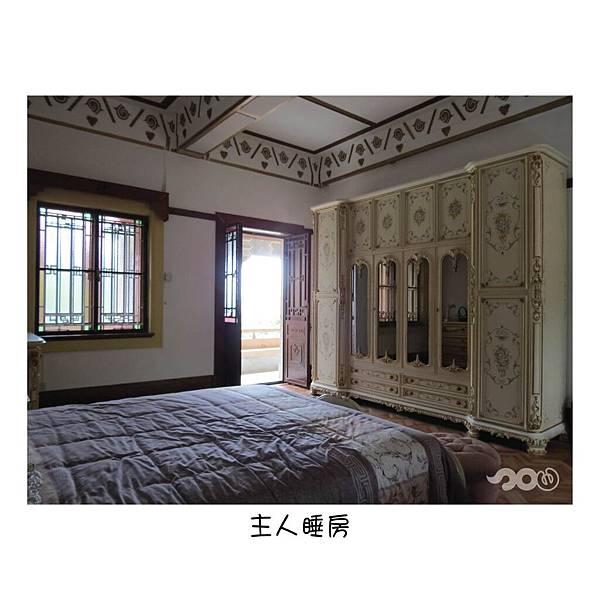 小鴨遊景賢里-26.jpg