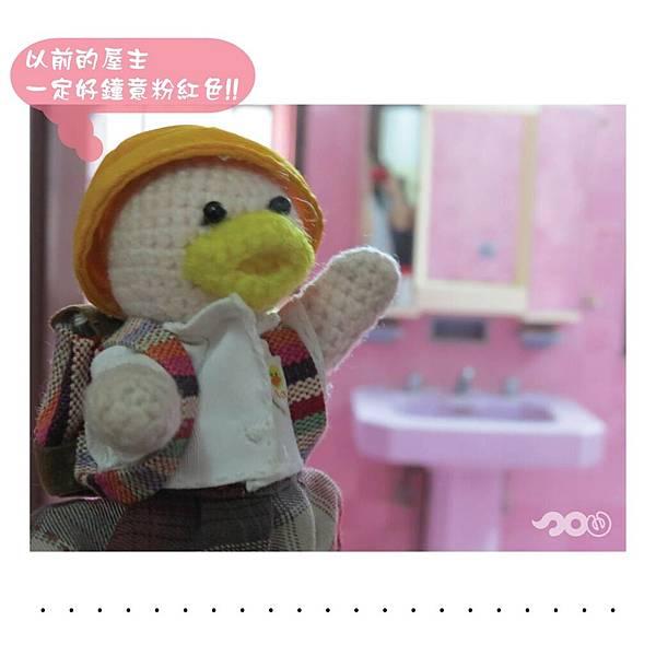 小鴨遊景賢里-27.jpg