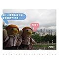 小鴨遊景賢里-29.jpg