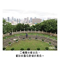 小鴨遊景賢里-30.jpg