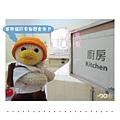小鴨遊景賢里-31.jpg