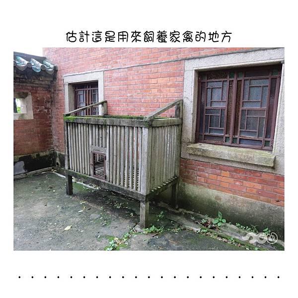 小鴨遊景賢里-35.jpg
