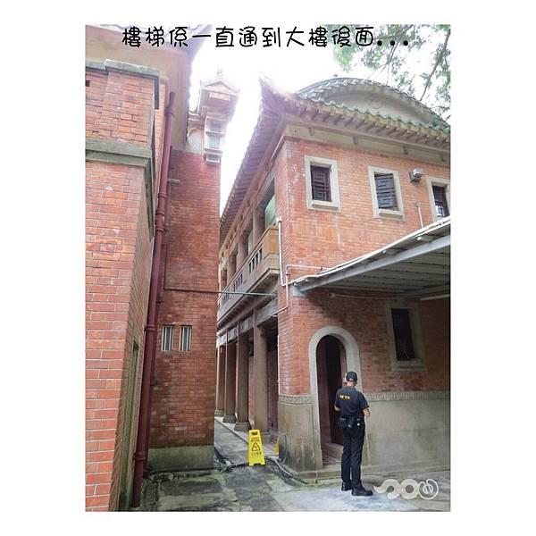 小鴨遊景賢里-34.jpg