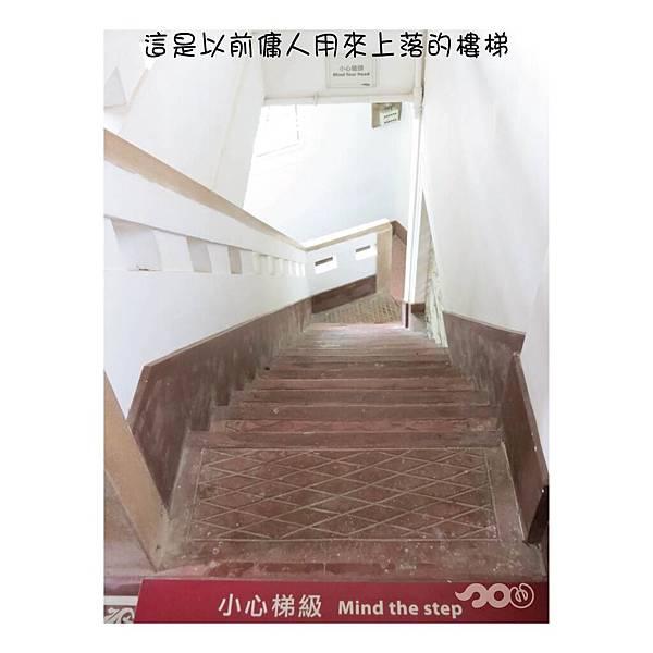 小鴨遊景賢里-33.jpg