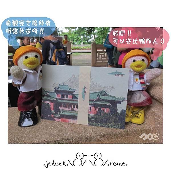 小鴨遊景賢里-38.jpg