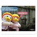 小鴨遊景賢里-36.jpg
