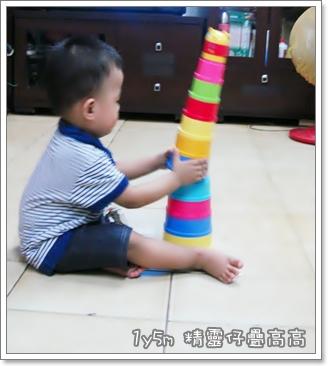 特技.JPG