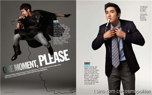 110124 Cosmopolitan雜誌2月刊.jpg