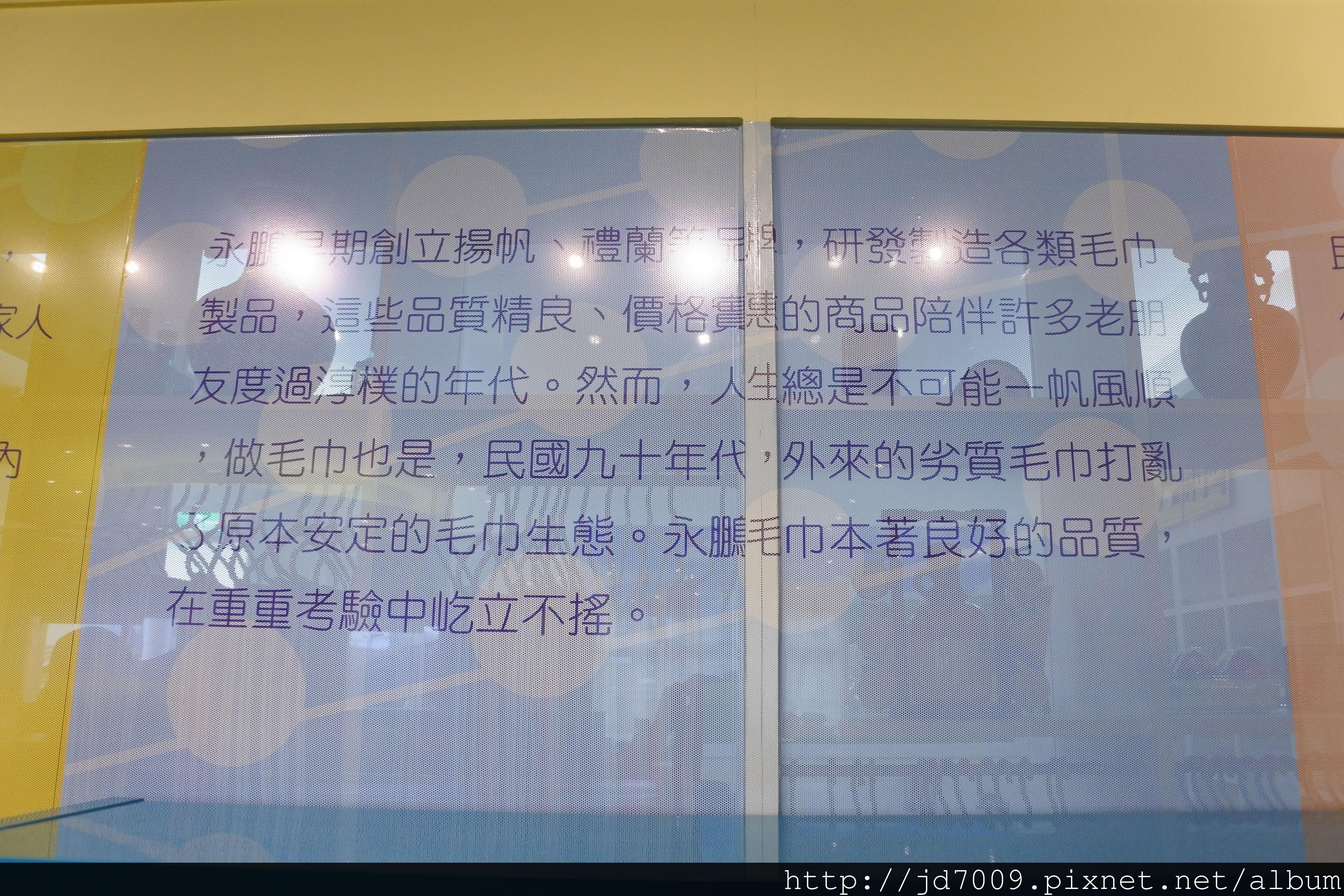 DSC_3590.JPG