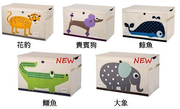 大型玩具收納箱3.jpg