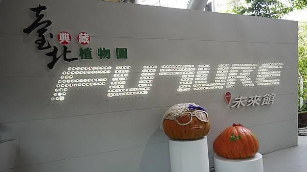 2013行動夢想館