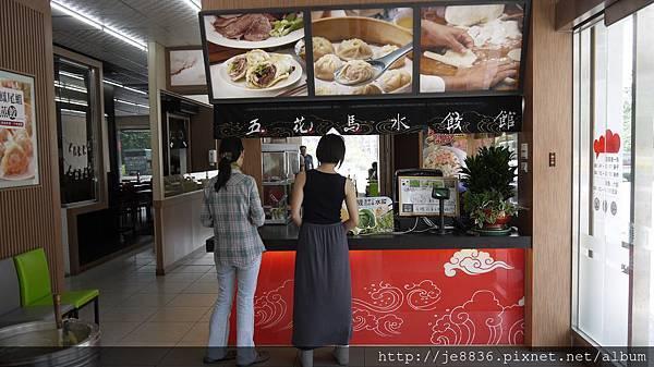 0907五花馬午餐 (11).JPG
