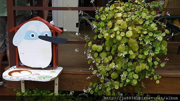 森林鳥花園 057.JPG