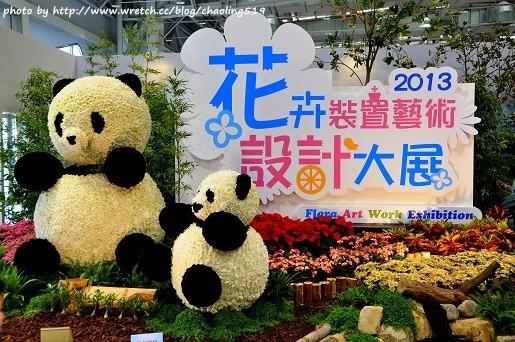 1205花卉裝置設計展 (13).JPG