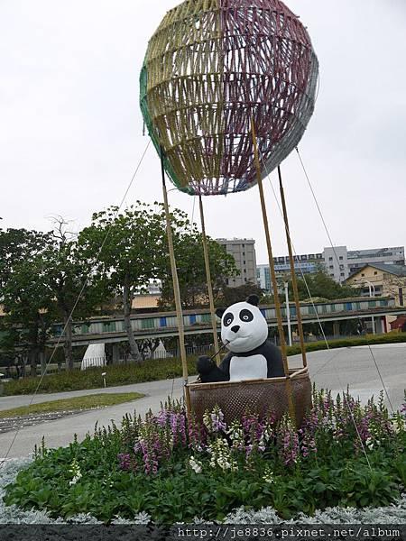 1212台北花卉展 015