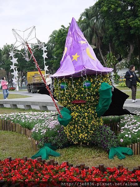 1212台北花卉展 038