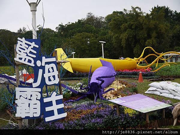 1212台北花卉展 064