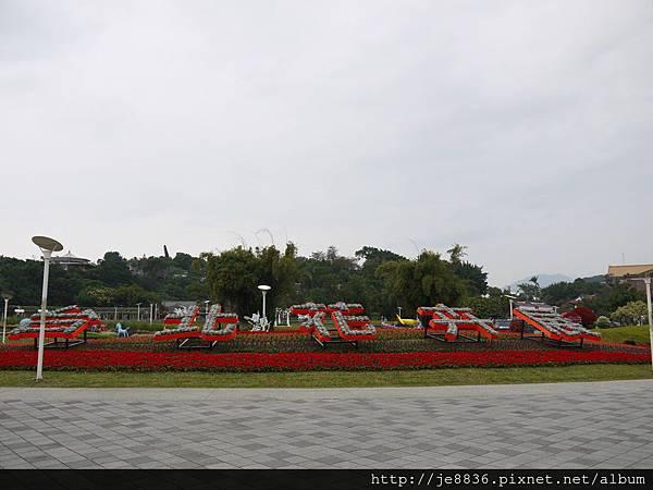 1212台北花卉展 070