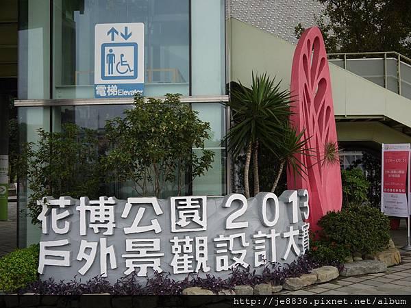 1212台北花卉展 073