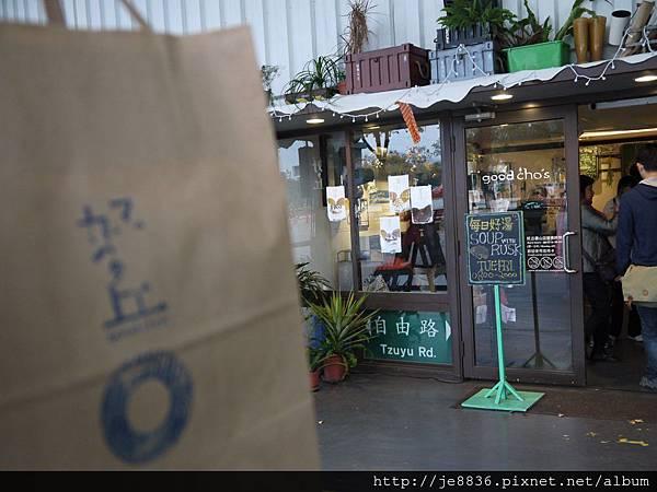 1212台北花卉展 084