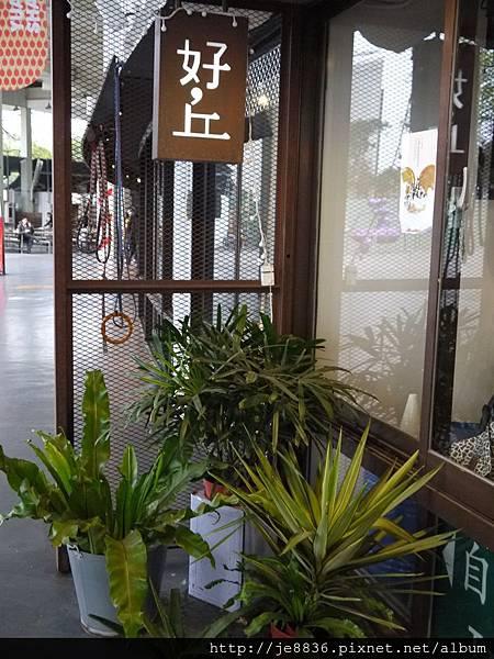 1212台北花卉展 085