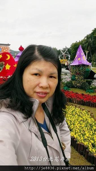 1212台北花卉展 092