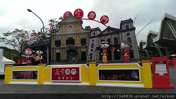 0208台北燈會 (1).jpg