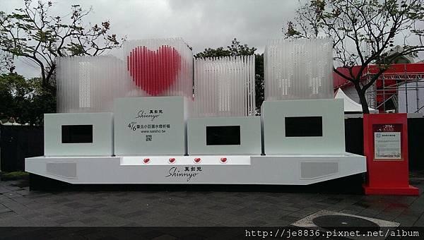 0208台北燈會 (2).jpg