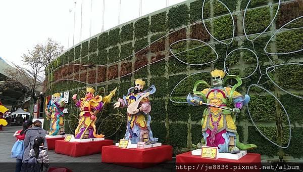0208台北燈會 (7).jpg
