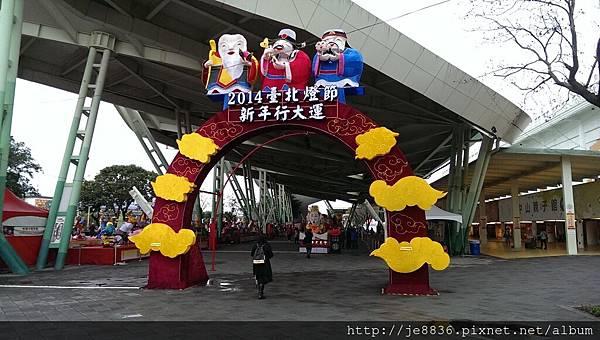 0208台北燈會 (9).jpg