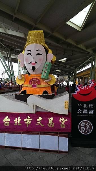 0208台北燈會 (10).jpg