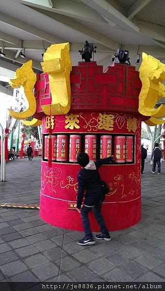 0208台北燈會 (13).jpg