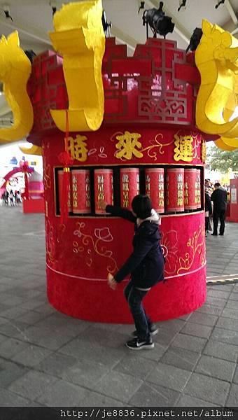 0208台北燈會 (14).jpg