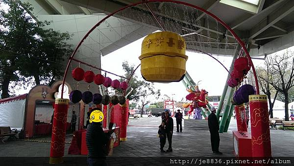0208台北燈會 (16).jpg