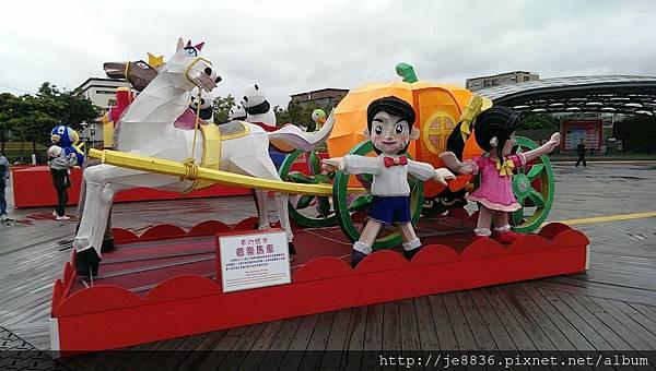 0208台北燈會 (24).jpg