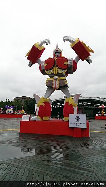 0208台北燈會 (25).jpg