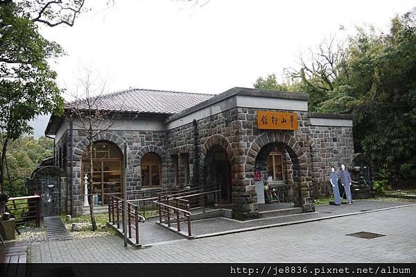 0214陽明山花季 088.JPG