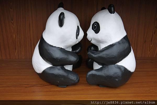 0309世界熊貓之旅 (6).JPG