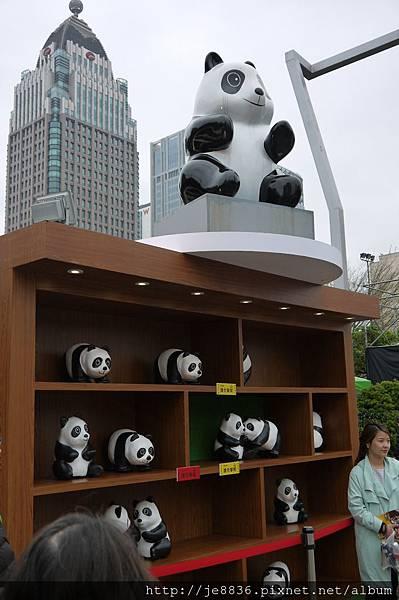 0309世界熊貓之旅 (11).JPG